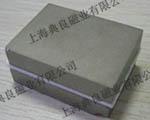 可以加工方块形钕铁硼的工厂