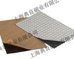 上海专业做钕铁硼的磁铁厂家
