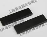 生产长方形打孔强力磁铁的工厂