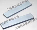 专业加工强力磁铁钕铁硼的厂商