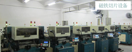 磁铁厂家生产的高性能钕铁硼磁铁