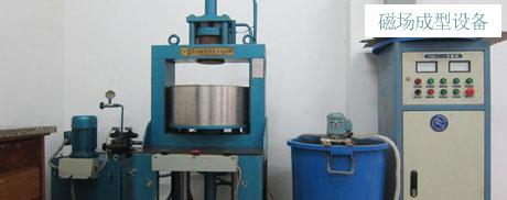 钕铁硼工厂生产的耐高温强力磁铁