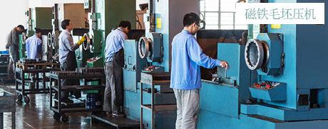 上海钕铁硼厂家加工的圆环形磁铁