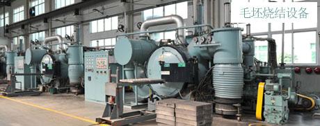 上海磁铁生产厂家加工耐高温钕铁铁硼